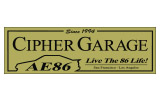 CipherGarage