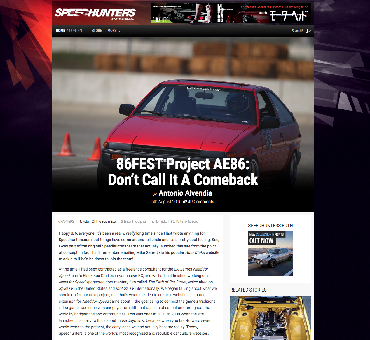 86FEST Project AE86 on Speedhunters
